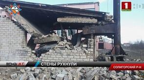 В одной из деревень Солигорского района обрушилась котельная из-за разрыва отопительного котла