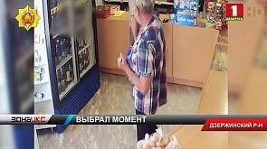 В течение суток правоохранители в Дзержинском районе раскрыли кражу ноутбука