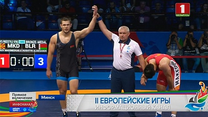 Good day for Belarusian wrestlers