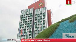 Экс-стачкомовцы Беларуськалия признали, что их обманули