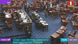 Сенат США против военного вмешательства в Иране  Сенат ЗША супраць ваеннага ўмяшання ў Іране