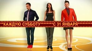 """Супершоу """"Я могу!"""" на """"Беларусь 1"""""""