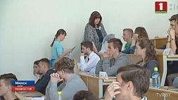 В Беларуси начинается вступительная кампания У Беларусі пачынаецца ўступная кампанія