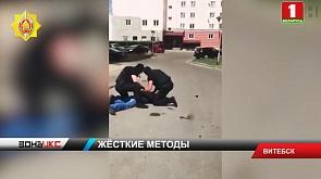Двое жителей Витебска подозреваются в мошенничестве ради перепродажи чужой квартиры