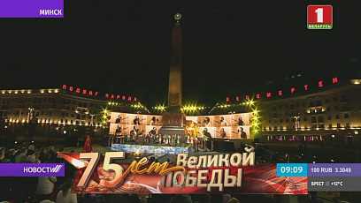 9 Мая праздничный концерт по традиции прошел на площади Победы
