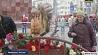 Россия скорбит по погибшим в торговом центре Кемерово Расія смуткуе па загінуўшых у гандлёвым цэнтры Кемерава