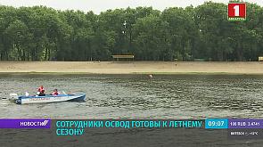 С 1 мая только в Минском районе спасатели достали из воды 10 человек
