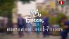 Агентство теленовостей поздравит Брест со 1000-летием информационным марафоном