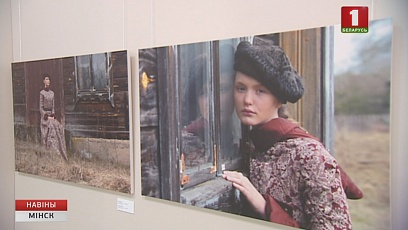 Трогательные образы Беларуси в едином вернисаже собрала художник Ирена Гудиевская