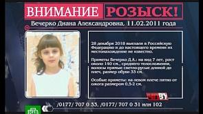"""ЧП.BY"" (14.01.2019)"