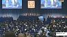 Беларусь избрана в совет управляющих МАГАТЭ Беларусь абрана ў савет кіраўнікоў МАГАТЭ Belarus elected to Board of Governors of IAEA