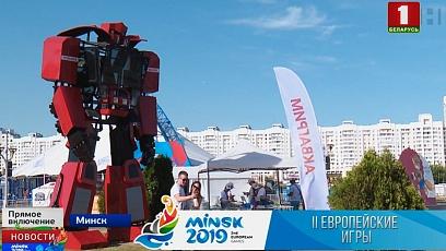 Главная фан-зона II Европейских игр начала действовать  в столице