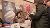 Белорусский рынок труда. Тем, кто хочет работать, центры занятости готовы помогать Беларускі рынак працы. Тым, хто хоча працаваць, цэнтры занятасці гатовыя дапамагаць