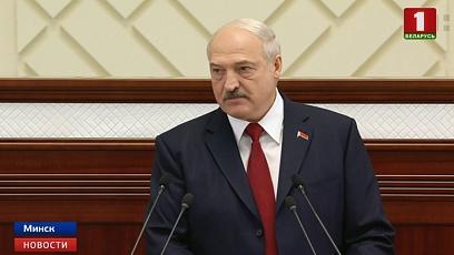 Главное событие политического года. Президент обратился с Посланием к белорусскому народу и парламенту