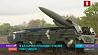 В белорусской армии проходят тактические учения с подразделениями ракетных войск