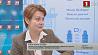 Интервью профессора международной политики Елены Коростелевой Інтэрв'ю прафесара міжнароднай палітыкі Алены Карасцялёвай