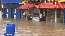 Юго-восток Бразилии тонет после продолжительных проливных дождей в стране Паўднёвы ўсход Бразіліі тоне пасля працяглых праліўных дажджоў у краіне