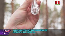 В Минской области активизировались клещи У Мінскай вобласці пачалася актыўнасць кляшчоў