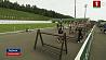 Церемония открытия летнего чемпионата мира по биатлону состоится в Раубичах в эту пятницу Цырымонія адкрыцця летняга чэмпіянату свету па біятлоне адбудзецца ў Раўбічах у гэту пятніцу Opening ceremony of Summer Biathlon World Championship to be held in Raubichi this Friday