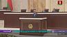 Первая сессия нового парламента. Новоизбранные депутаты и сенаторы  приступили к работе