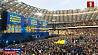 В Киеве стартует агитационная кампания Порошенко - Зеленский У Кіеве стартуе агітацыйная кампанія Парашэнка - Зяленскі
