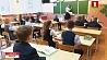 В Минске открывается все больше профильных педагогических классов У Мінску адкрываецца ўсё больш профільных педагагічных класаў