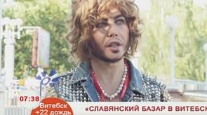 Интервью Сергея Зверева