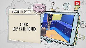 Азбука спорта (29.06.2020)