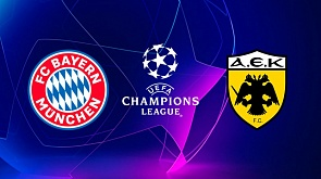 "Футбол. Лига чемпионов. 4 тур. ""Бавария"" - АЕК. 2-0"