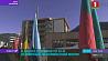 В Давосе открывается 50-й Всемирный экономический форум