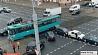 Транспортное происшествие в центре Минска Транспартнае здарэнне ў цэнтры Мінска