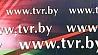 Сегодня в интернет-гостиной Белтелерадиокомпании  - особенности предстоящего отопительного сезона Сёння ў інтэрнэт-гасцёўні Белтэлерадыёкампаніі  - асаблівасці гэтага абагравальнага сезона
