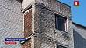 Настоящий потоп переживают жители одного из общежитий в Новогрудке Сапраўдны патоп перажываюць жыхары аднаго з інтэрнатаў у Навагрудку