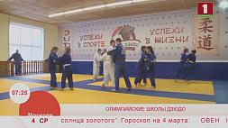 Школа Игоря Макарова в ГГУ стала четвертой в Гомеле