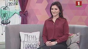 Специалист массажа Наталья Чичук