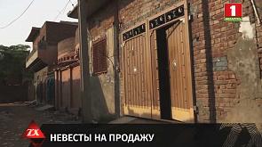 Зона X. Итоги недели. 20.12.2019