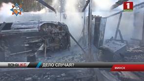 Вчера в районе комплекса гаражей на улице Уральской вспыхнул пожар