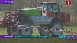 Ноу-хау белорусского земледелия проходят испытания в Дзержинском районе Ноу-хау беларускага земляробства праходзяць выпрабаванні ў Дзяржынскім раёне