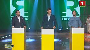 Гости шоу: Валентина Гарцуева, Георгий Колдун, Георгий Топузидис и Светлана Якубовская