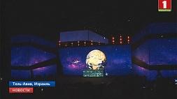 "В Тель-Авиве сегодня пройдет генеральная репетиция первого полуфинала ""Евровидения-2019"" У Тэль-Авіве сёння пройдзе генеральная рэпетыцыя першага паўфіналу ""Еўрабачання-2019"" Dress rehearsal of first semi-final of Eurovision-2019 to be held in Tel Aviv today"