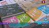 В феврале Минск примет Международную книжную выставку-ярмарку У лютым Мінск прыме Міжнародную кніжную выставу-кірмаш Minsk to host International Book Fair in February