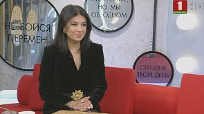 Искуи Абалян - заслуженная артистка Республики Беларусь