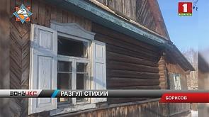 Смертельный пожар в Борисове унес жизни двоих человек