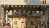 Вечера Большого театра в 9-й раз пройдут в Несвиже Вечары Вялікага тэатра 9-ы раз пройдуць у Нясвіжы Evenings of Bolshoi Theatre to be held in Nesvizh for 9th time