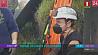 Взрыв на шахте в Колумбии. Погибли 11 человек
