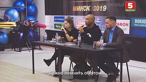 Фактор Силы 15.11.2019