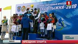 """Пять тысяч любителей здорового образа жизни приняли участие в  """"Минской лыжне"""""""