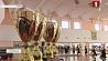 В Чехии завершилась первенство мира по мажоретному спорту У Чэхіі завяршылася першынство свету па мажарэтным спорце