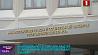 Навигационную систему для людей с нарушениями зрения презентовали в Минске Навігацыйную сістэму для людзей з парушэннямі зроку прэзентавалі ў Мінску