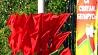 Беларусь отмечает День Независимости Беларусь адзначае Дзень Незалежнасці Belarus celebrates Independence Day